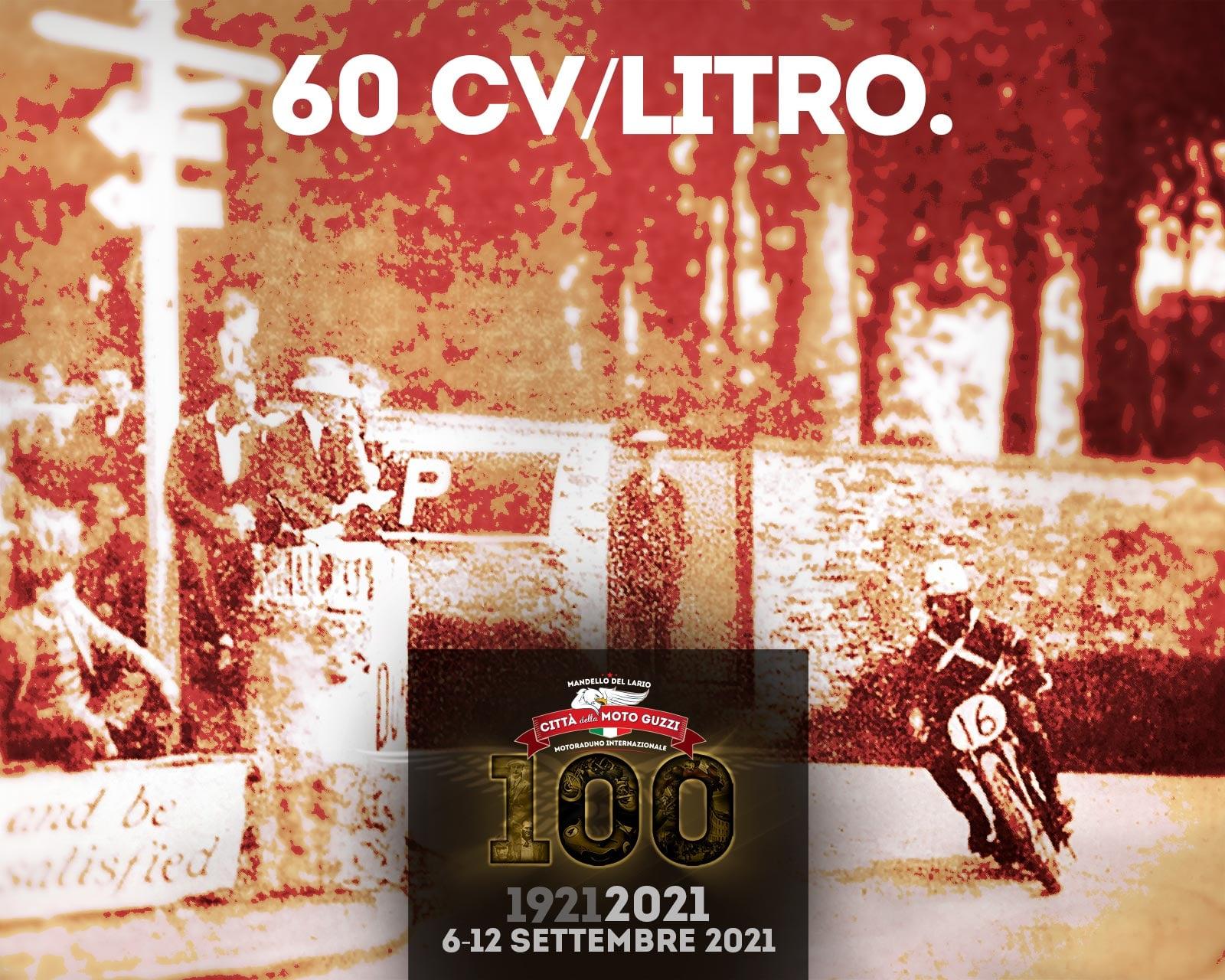 Moto Guzzi 250 al TT